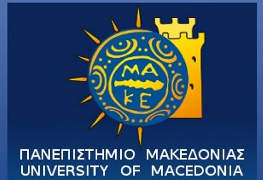 Συμφωνία συνεργασίας μεταξύ του ΠΑΜΑΚ και του Συλλόγου Συνδρόμου Down Ελλάδος