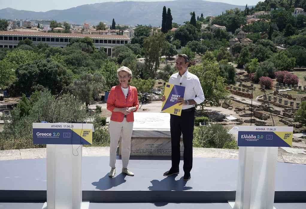 Παρουσίαση των δράσεων του Εθνικού Σχεδίου Ανάκαμψης και Ανθεκτικότητας «Ελλάδα 2.0»
