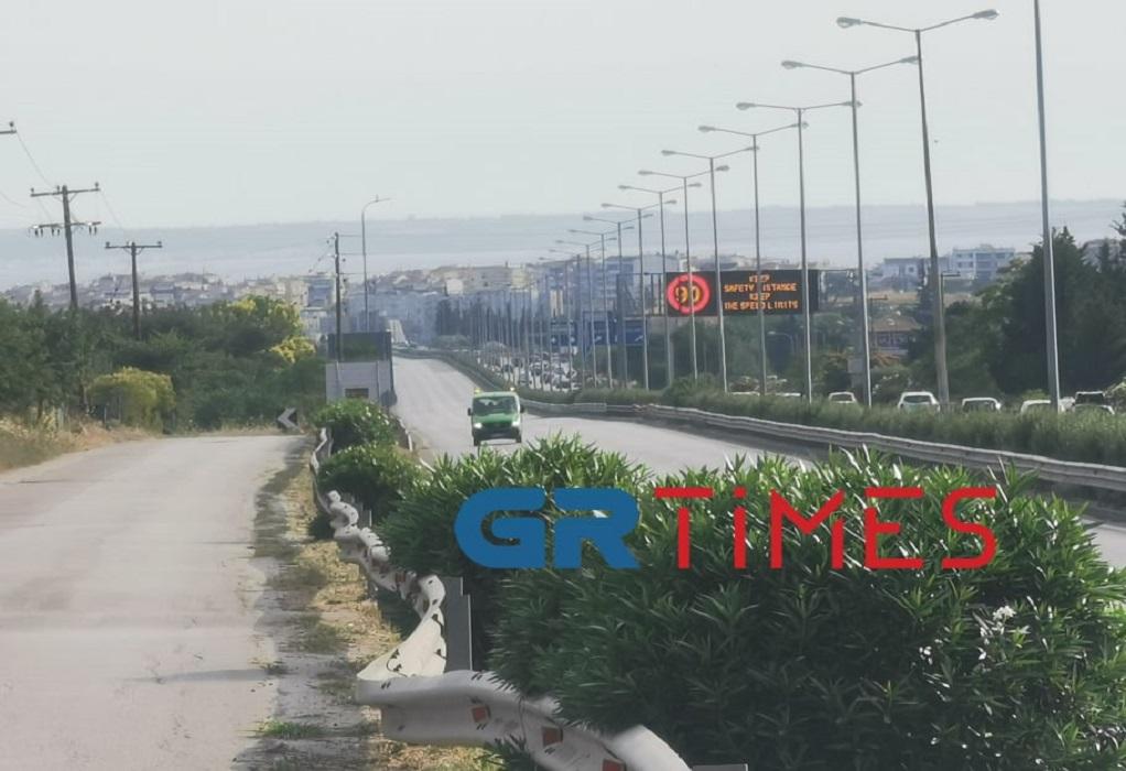 Θεσ/νίκη: Κλειστό κομμάτι της Περιφερειακής Οδού λόγω… Μπαντέρας