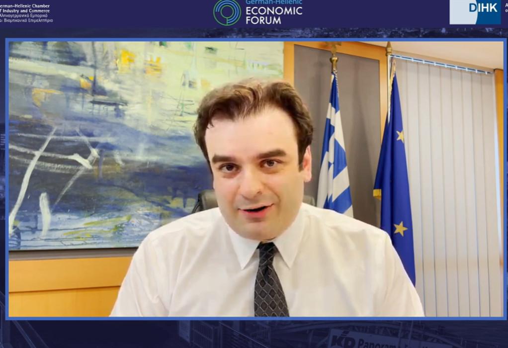 Συνεργασία Ελλάδας-Εσθονίας για θέματα ψηφιοποίησης του Δημοσίου