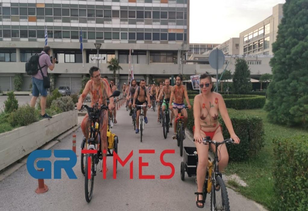 Θεσσαλονίκη: Σε εξέλιξη η γυμνή ποδηλατοδρομια (ΦΩΤΟ+VIDEO)