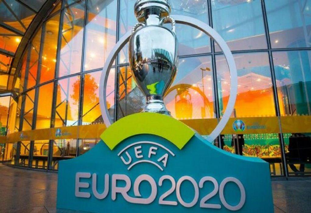 EURO 2020: Αρχίζει η 2η αγωνιστική των ομίλων