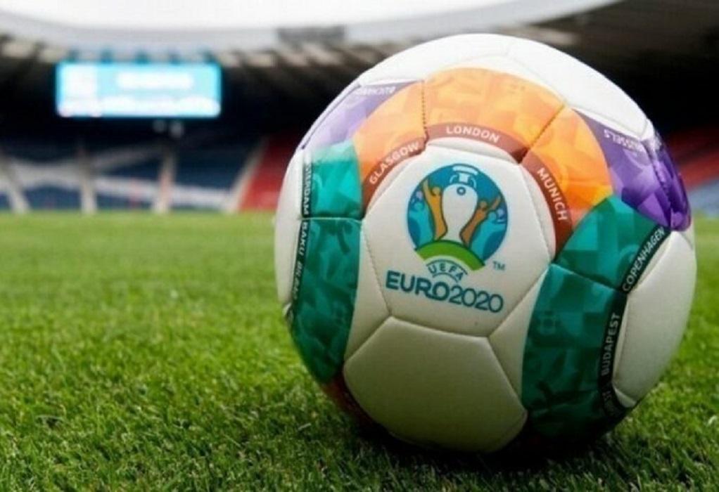 EURO 2020: Βέλγιο, Αυστρία και Ολλανδία για την… πρόκριση