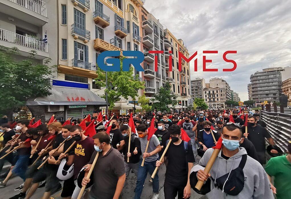 Θεσσαλονίκη: Πορεία φοιτητών για την αστυνομία στο ΑΠΘ (ΦΩΤΟ+VIDEO)