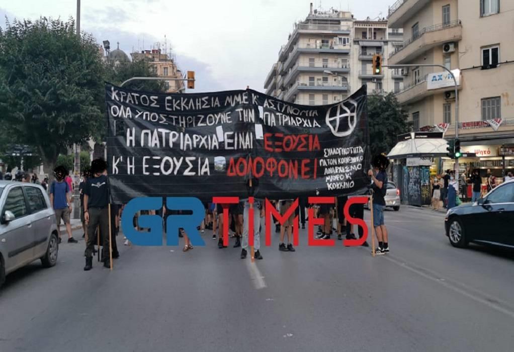 Θεσσαλονίκη: Ολοκληρώθηκε η πορεία για τη δολοφονία της Κάρολαϊν (ΦΩΤΟ-VIDEO)