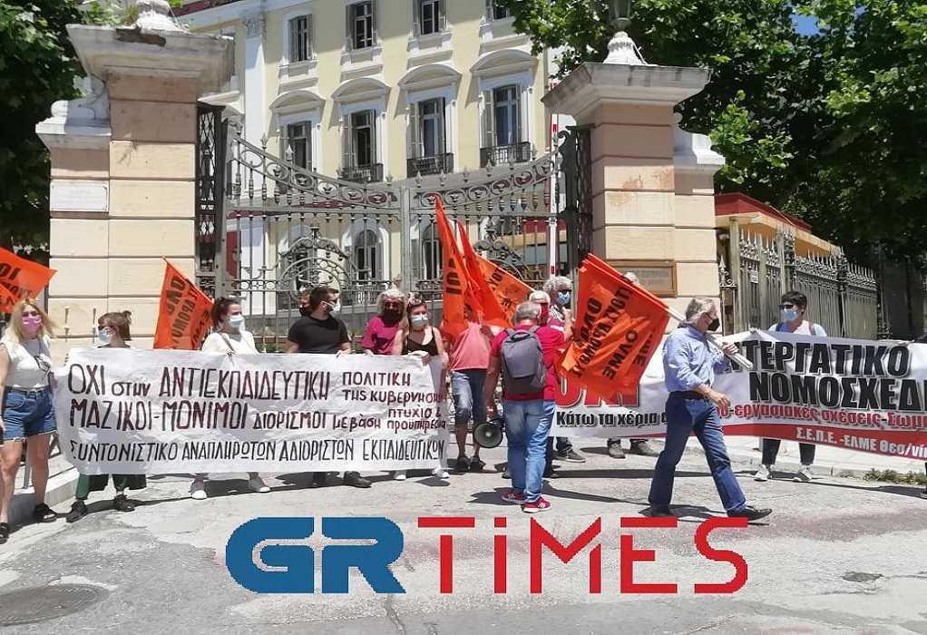 Πορεία της εξωκοινοβουλευτικής αριστεράς στη Θεσσαλονίκη (VIDEO)