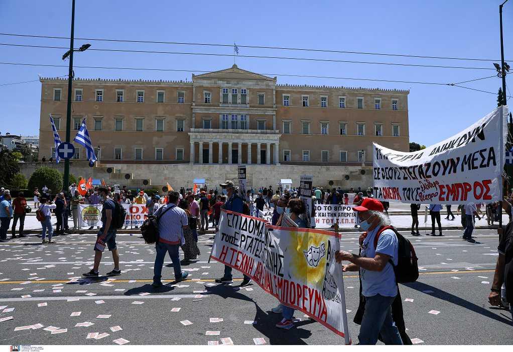 Ολοκληρώθηκε η πορεία διαμαρτυρίας στο κέντρο της Αθήνας για το εργασιακό ν/σ