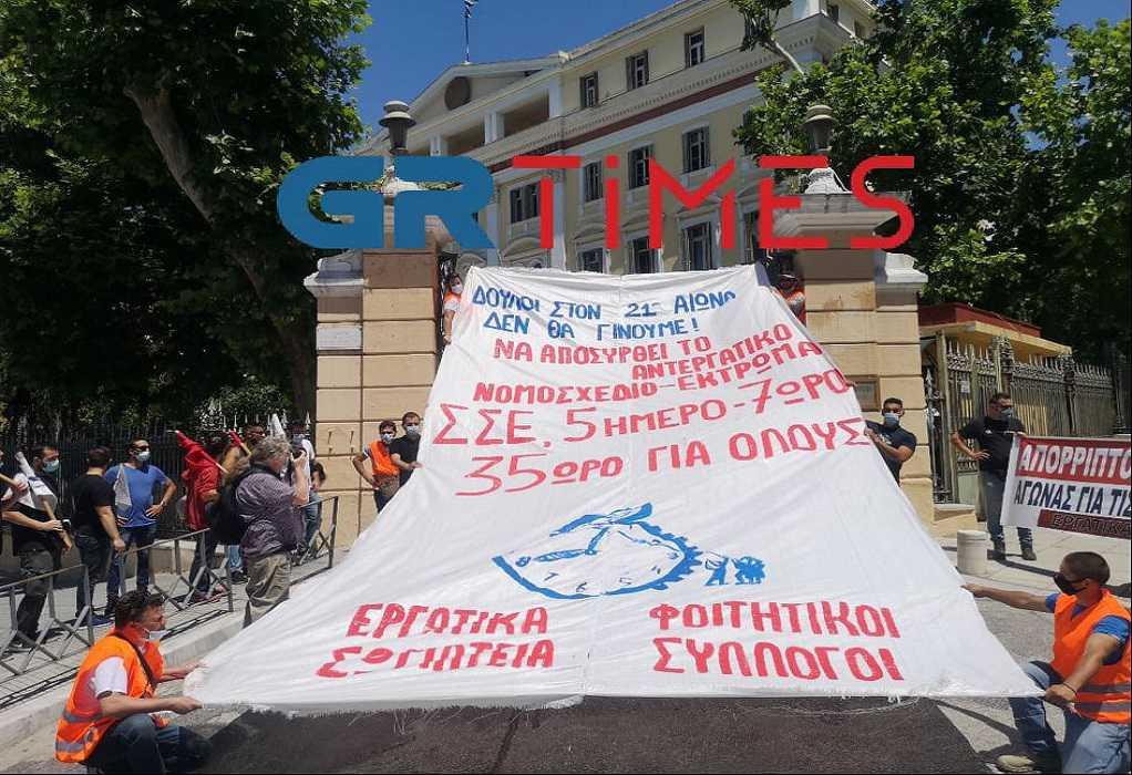 Πορεία του ΠΑΜΕ στο κέντρο της Θεσσαλονίκης (VIDEO)