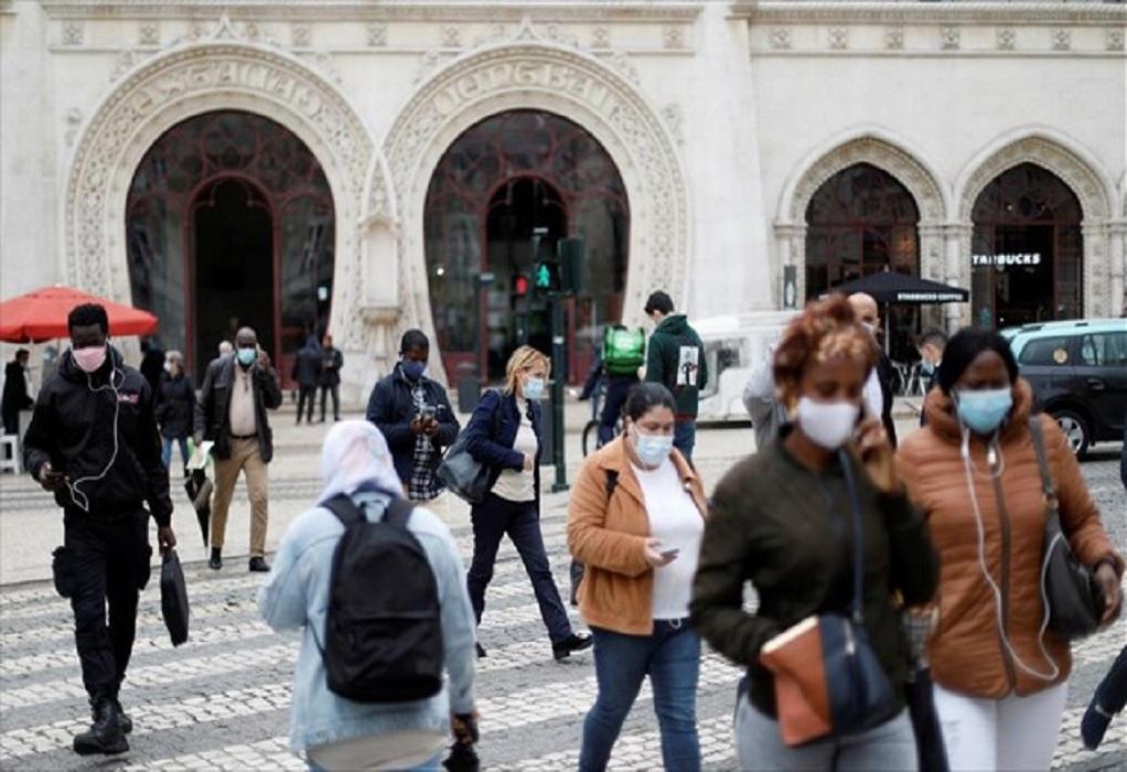 Πορτογαλία: Αίρονται οι περισσότεροι περιορισμοί από 1η Οκτωβρίου