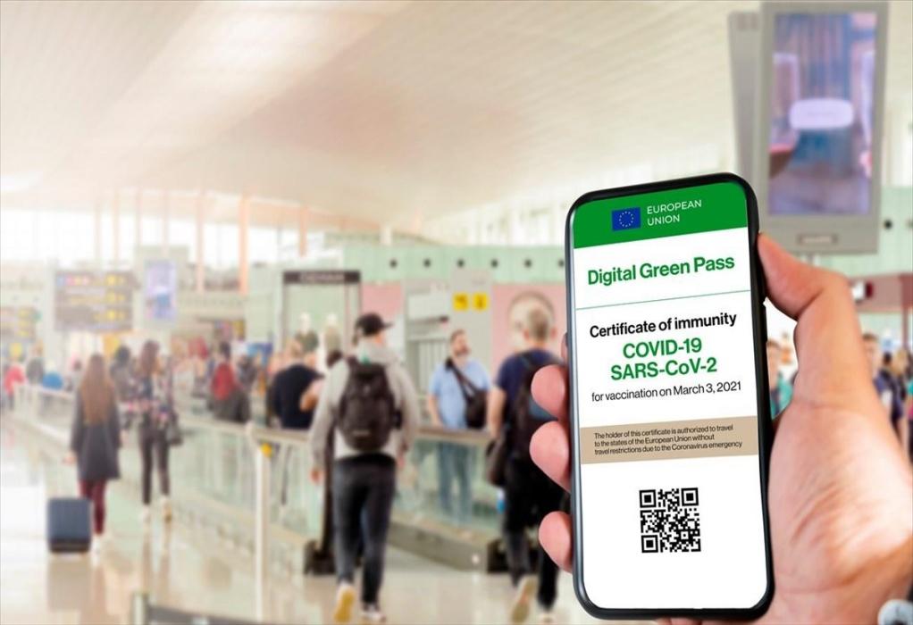 Κύπρος: Πελάτης αρνήθηκε να δείξει SafePass και επιτέθηκε με μαχαίρι