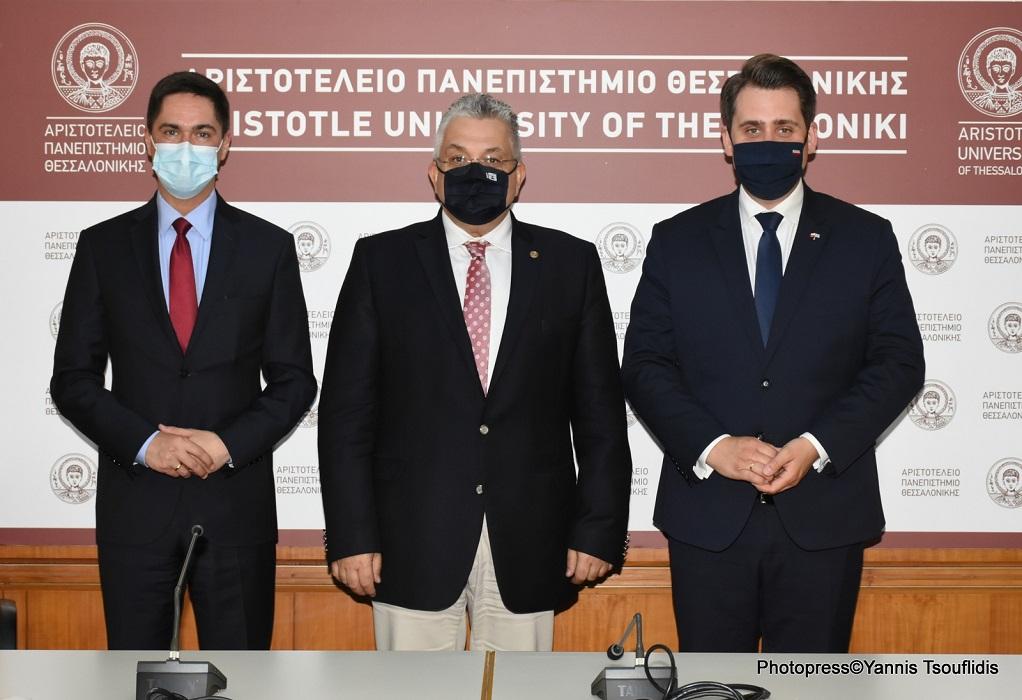 Συνάντηση του Πρύτανη του ΑΠΘ με τον Πρέσβη της Πολωνίας στην Αθήνα