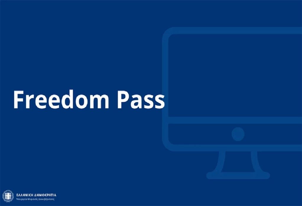 Πώς θα λειτουργήσει το Freedom Pass σε νέους 18 – 25 ετών