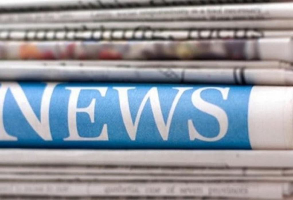 Τα σημερινά πρωτοσέλιδα των αθλητικών εφημερίδων