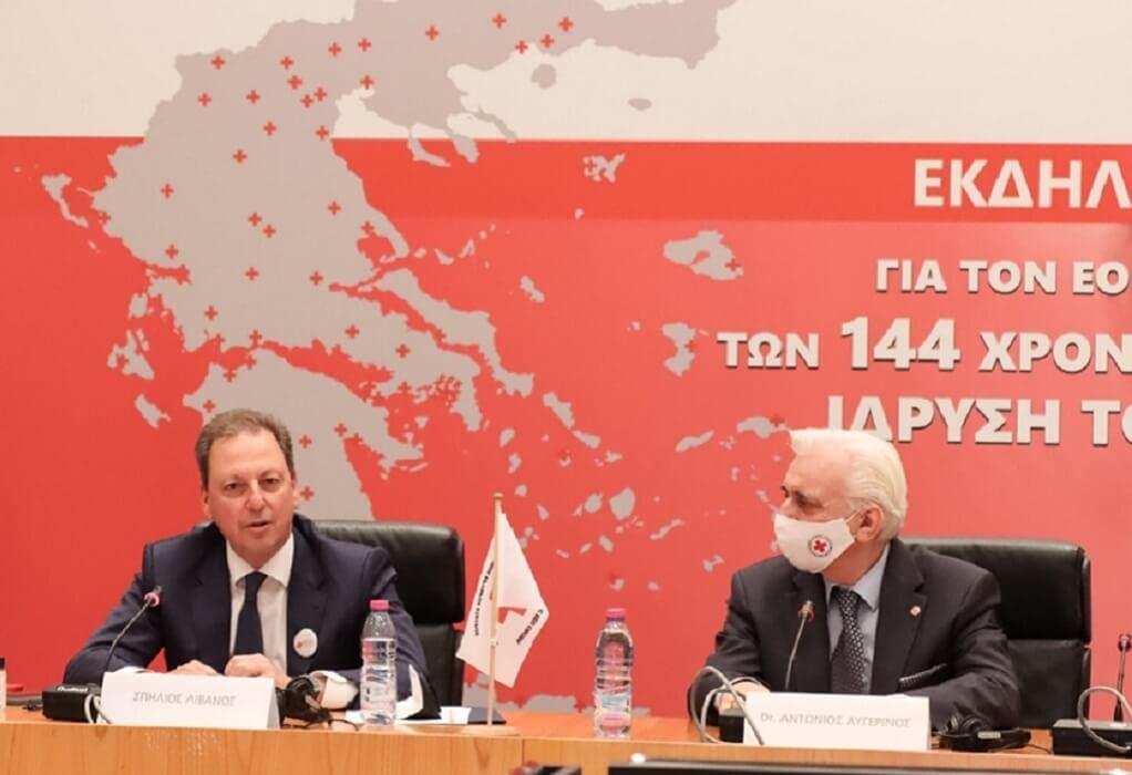 Σπήλιος Λιβανός: Πολύτιμο το έργο του Ελληνικού Ερυθρού Σταυρού