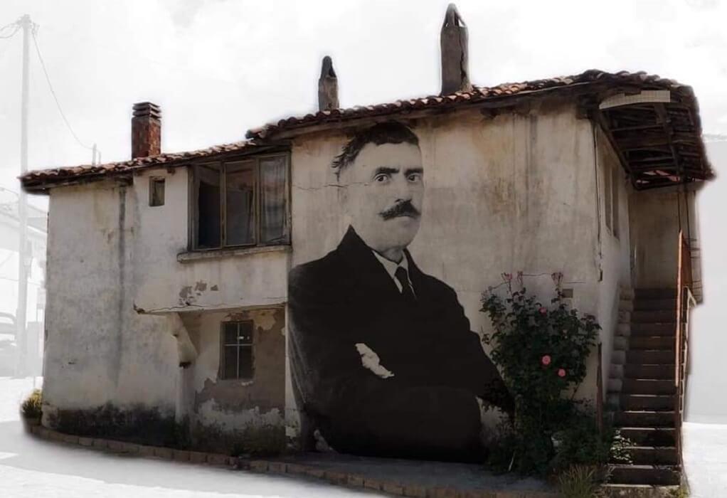 Στην ιδιοκτησία του Δήμου Αριστοτέλη πλέον το σπίτι του θρυλικού Αλέξη Ζορμπά