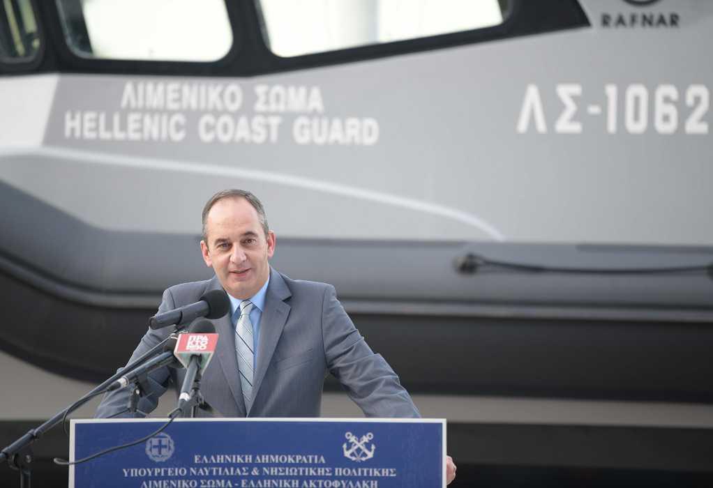 Ένταξη 4 υπερσύγχρονων ταχύπλοων περιπολικών σκαφών στο Λιμενικό, χορηγία της ΣΥΝ-ΕΝΩΣΙΣ