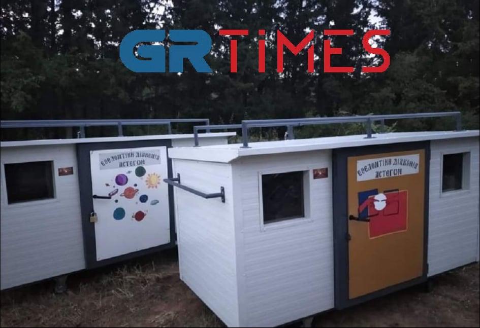 Θεσ/νίκη: Η ΕΔΑ δώρισε τα δύο πρώτα ατομικά τροχόσπιτα σε άστεγους της πόλης