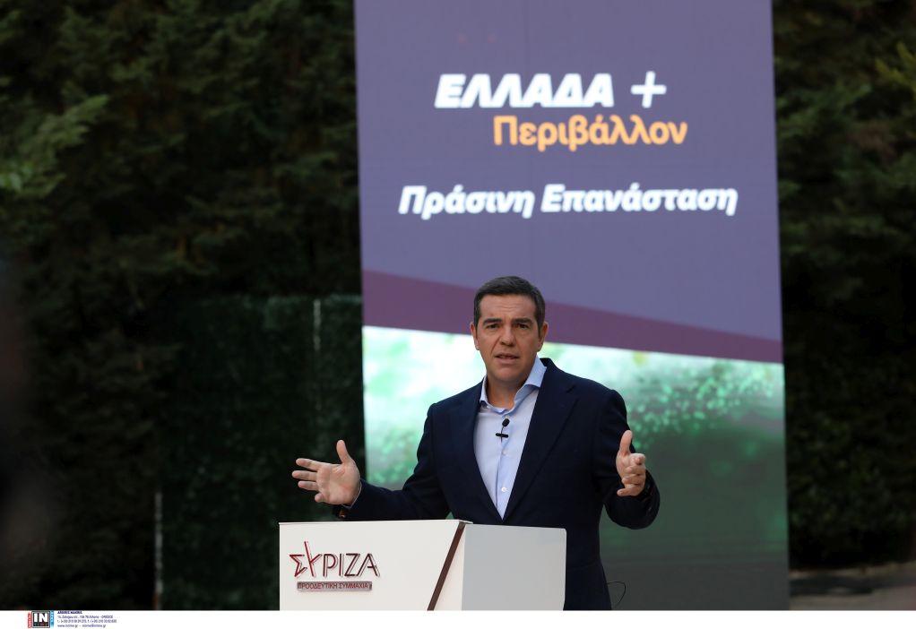 Τσίπρας: «Χρειάζεται μία Πράσινη Επανάσταση, ανάπτυξη για όλους»