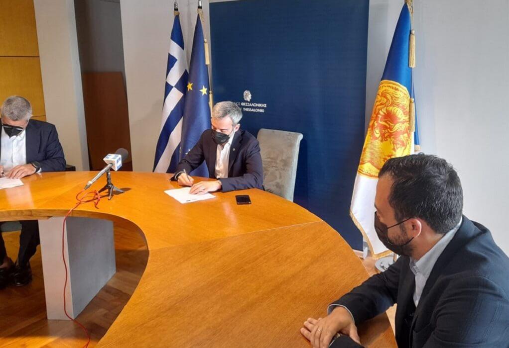 Δ. Θεσσαλονίκης: Προχωρά η ενεργειακή αναβάθμιση των σχολείων στην Κλεάνθους