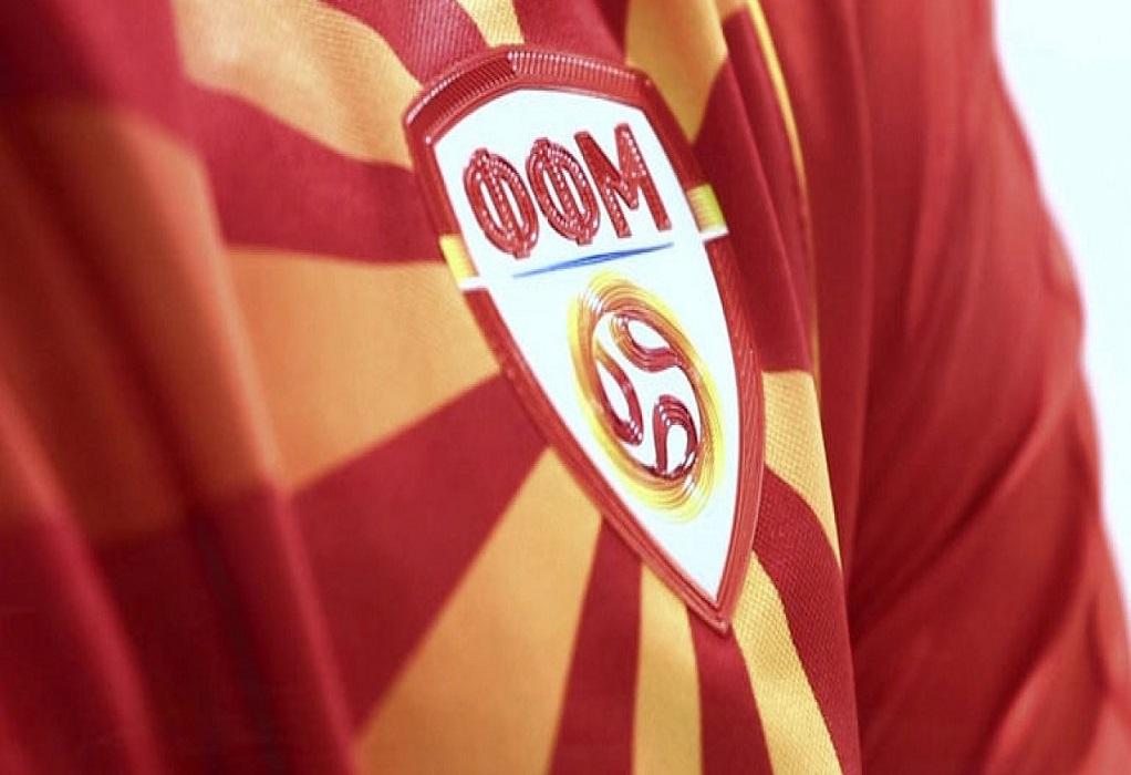 """Τραβούν το σχοινί στα Σκόπια: Η κρατική τηλεόραση αποκαλούσε την ποδοσφαιρική ομάδα """"Μακεδονία"""""""
