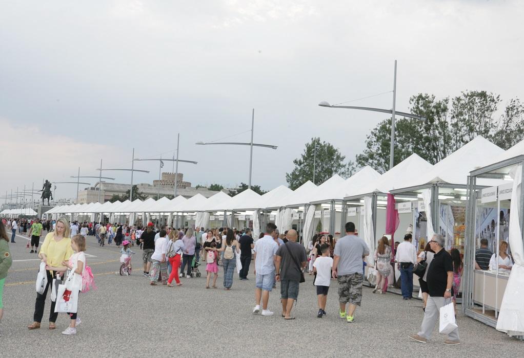 Ανοίγει σήμερα για το Φεστιβάλ Βιβλίου Θεσσαλονίκης γιορτάζοντας τα 40 του χρόνια