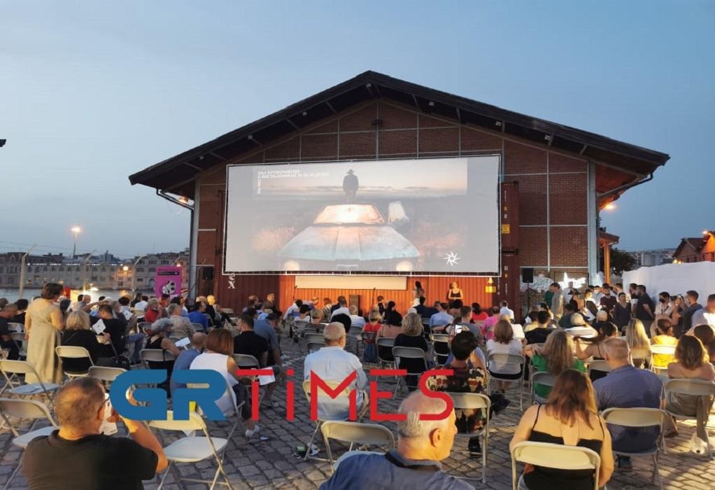 Θεσσαλονίκη: Πρεμιέρα για το Φεστιβάλ Ντοκιμαντέρ παρουσία Μενδώνη (ΦΩΤΟ+VIDEO)