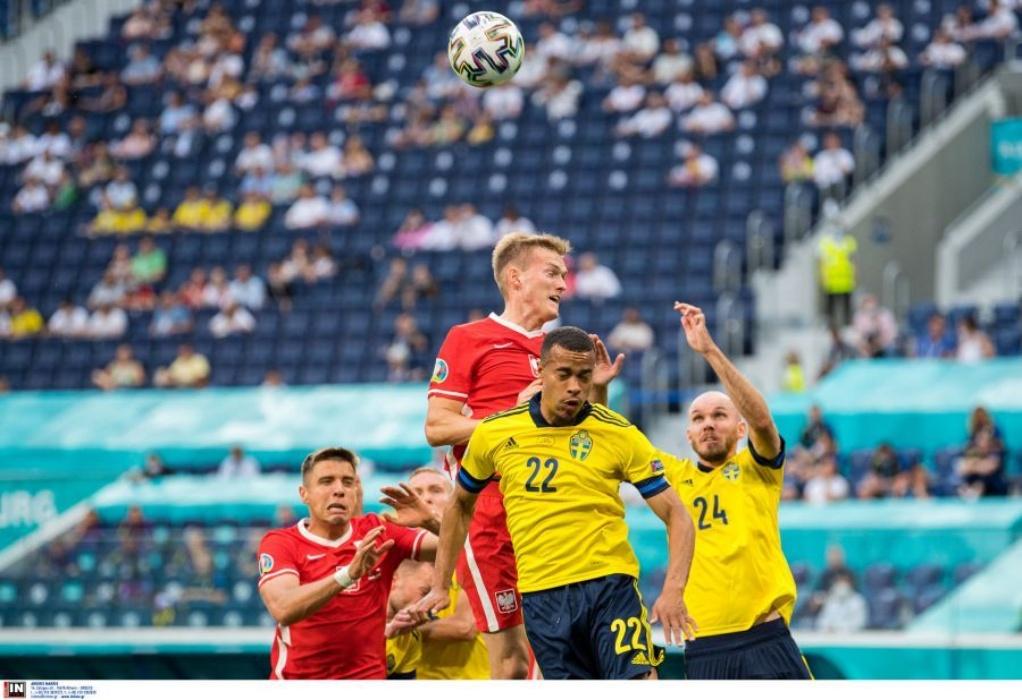Euro 2020: Σλοβακία – Ισπανία 0-5 και Σουηδία – Πολωνία 3-2