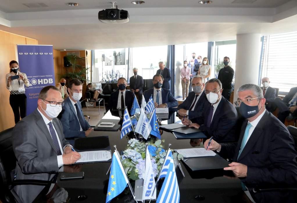 Σύμβαση ΗDB και ΕΤΕπ- Δάνεια 2 δισ. για ελληνικές ΜμΕ