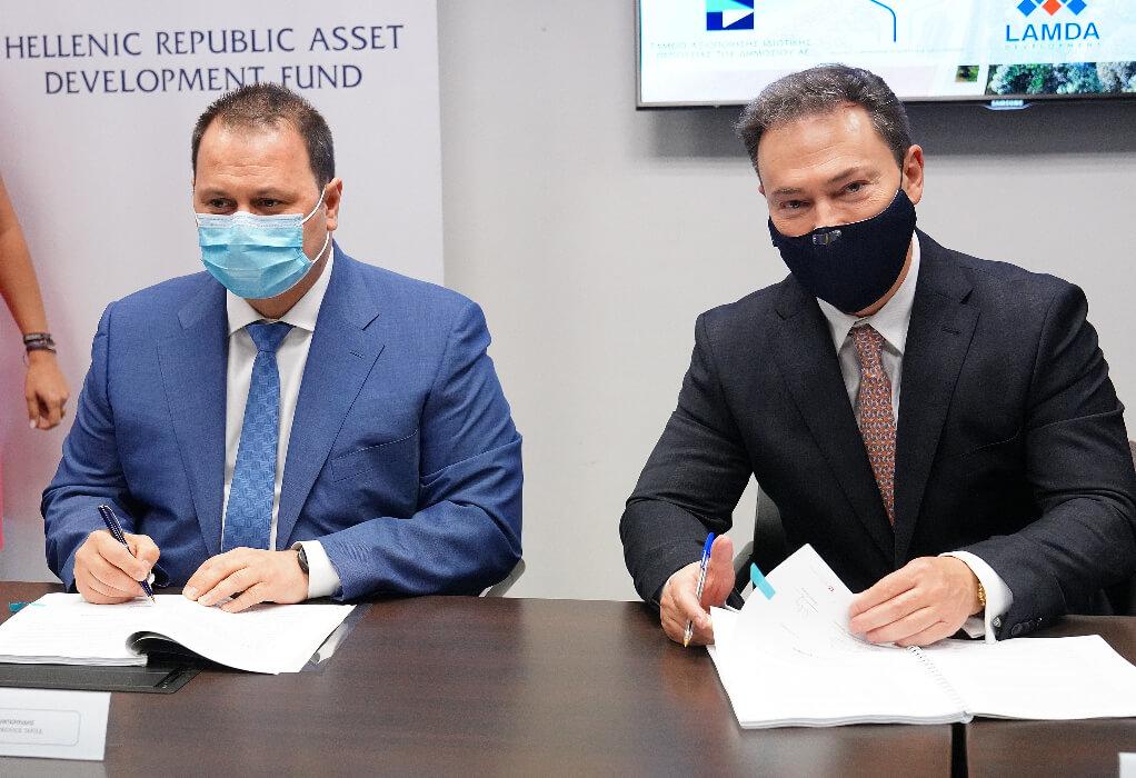 TAIΠΕΔ: Mπήκαν οι υπογραφές για το Ελληνικό