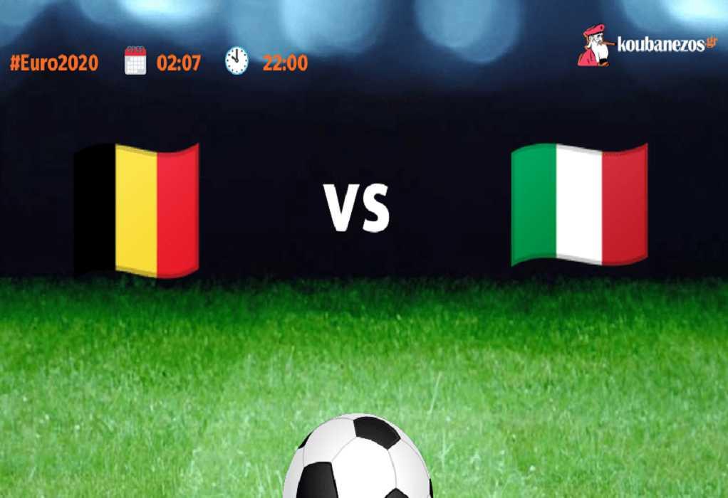 Προγνωστικά Euro 2020. Στους «8» με ειδικά