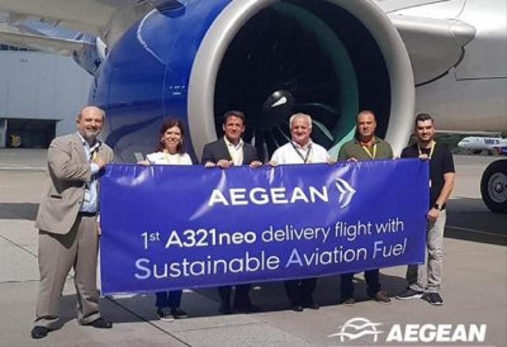 "Aegean: Ένα ακόμη ""πράσινο"" Α321neo προστέθηκε στο στόλο της"