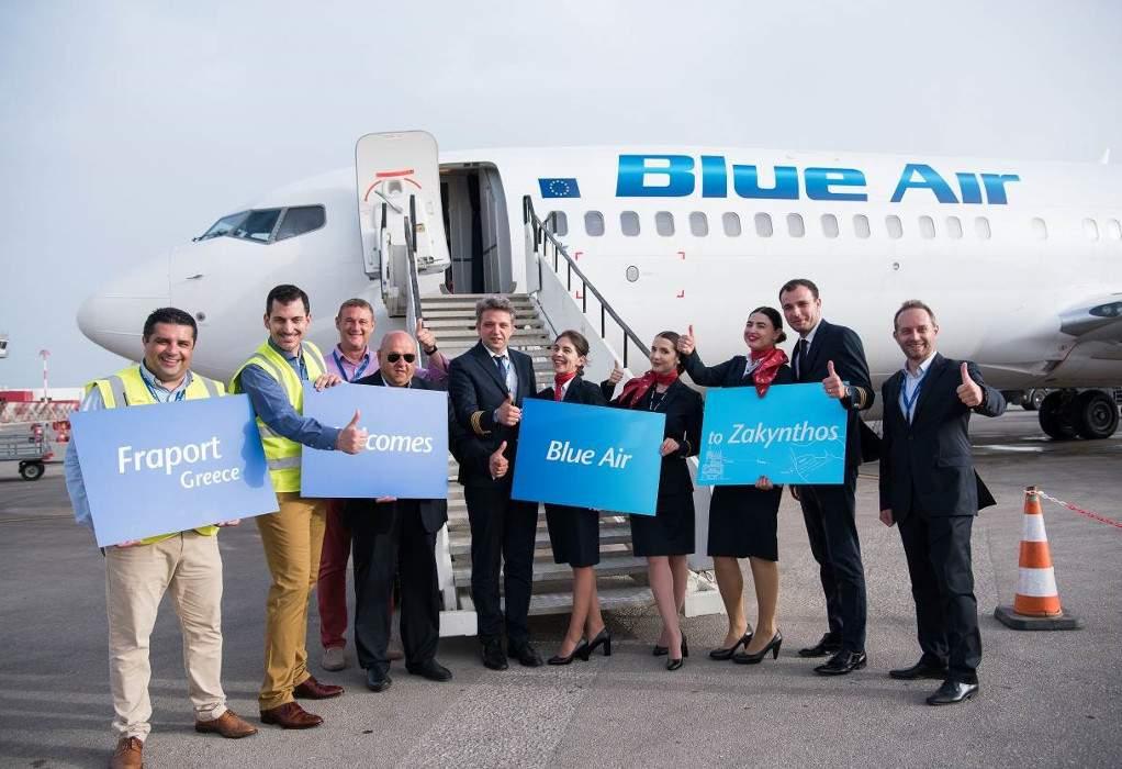 Η Blue Air πετάει σε 5+5 ελληνικούς προορισμούς