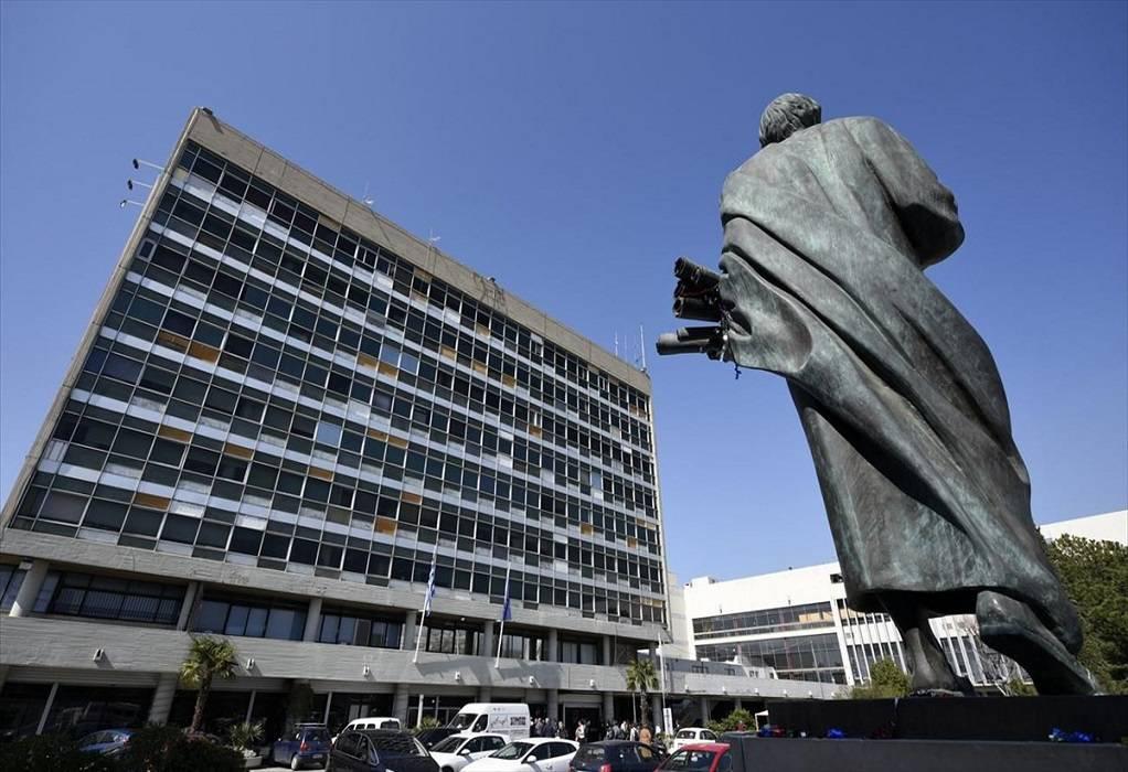Θεσσαλονίκη: Μεγάλη ζήτηση για δωμάτια στις φοιτητικές εστίες με την επιστροφή στα αμφιθέατρα του ΑΠΘ