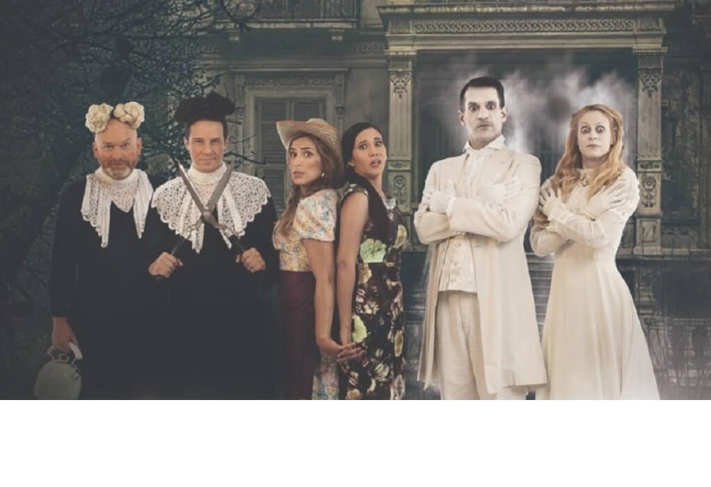 Δ. Κιλκίς: Η ανατρεπτική κωμωδία ''Αφοι Μπαμπούλας'' απόψε στο Θέατρο Λόφου