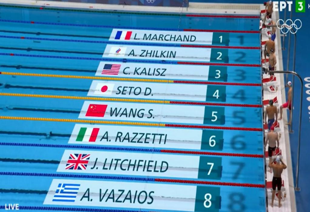 Ολυμπιακοί Αγώνες: Εκτός ημιτελικών Βαζαίος και Παπαστάμου στα 200μ. μικτή ατομική
