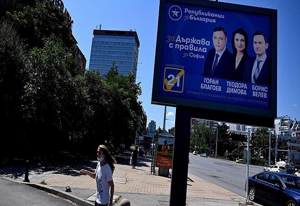 Βουλγαρία: Στις κάλπες για δεύτερη φορά σε 100 ημέρες για το σχηματισμό κυβέρνησης