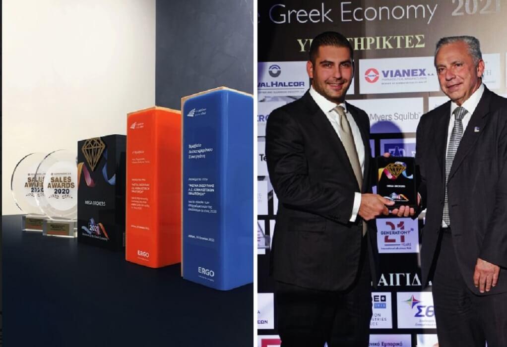 MEGA Brokers: Βραβεία για την Ελληνική Οικονομία 2021
