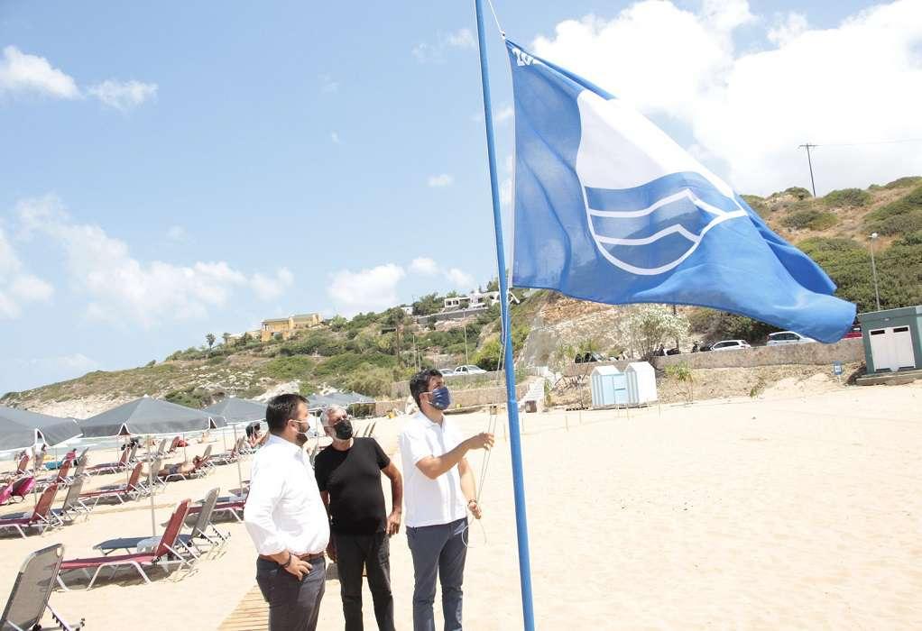 Χανιά: Σε δώδεκα παραλίες του Δήμου κυματίζουν Γαλάζιες Σημαίες