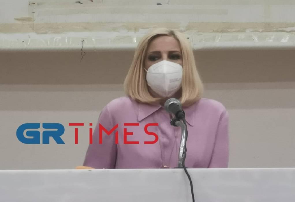 Φ. Γεννηματά: Ξεκινάμε καμπάνια υπέρ του εμβολιασμού -Πανικόβλητη η κυβέρνηση (VIDEO)