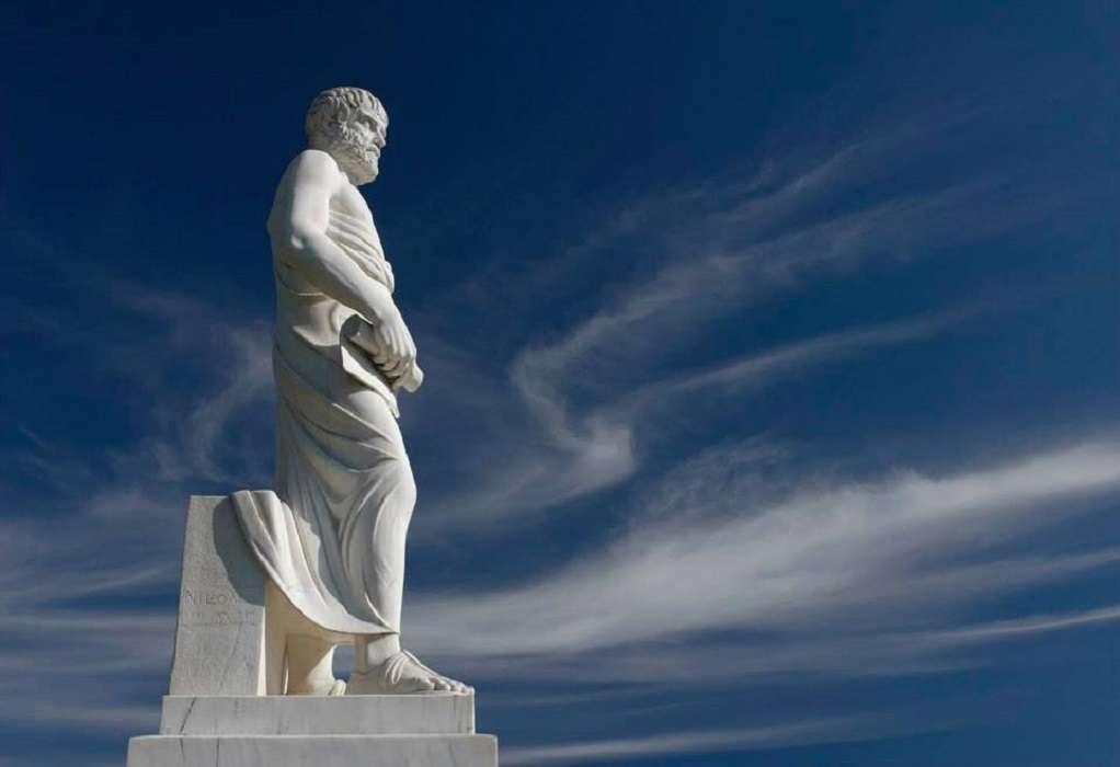 Η Ιδανική Πολιτεία του Αριστοτέλη στο επίκεντρο του 2ου Φόρουμ Διαβαλκανικής Συνεργασίας