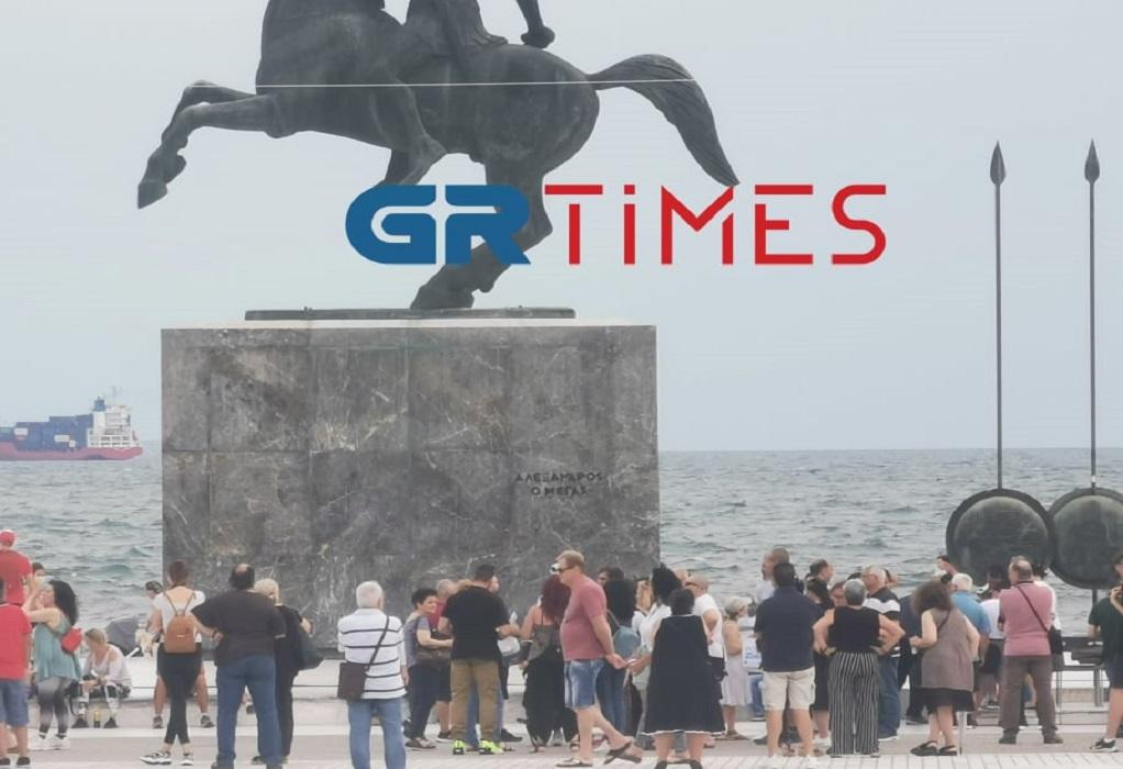Θεσσαλονίκη: Διαμαρτυρία κατά του εμβολίου για τον κορωνοϊό (ΦΩΤΟ)