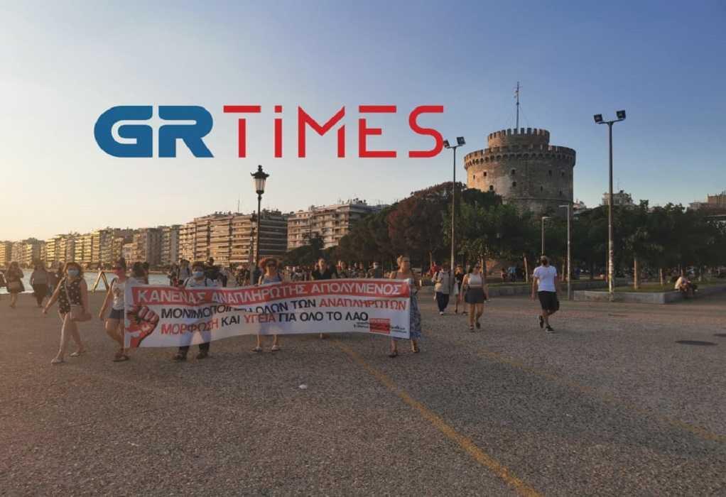 Θεσ/νίκη: Διαμαρτυρία εκπαιδευτικών και γονέων για το νέο νομοσχέδιο(ΦΩΤΟ-VIDEO)