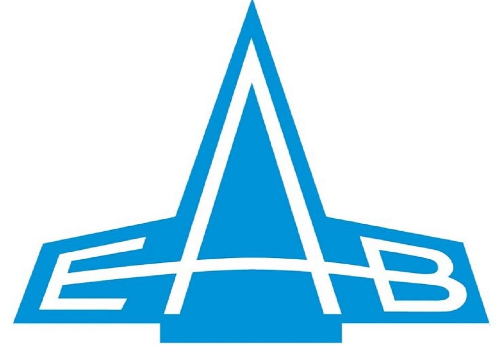 Ελληνική Αεροπορική Βιομηχανία: Προκήρυξη για πρόσληψη 333 ατόμων