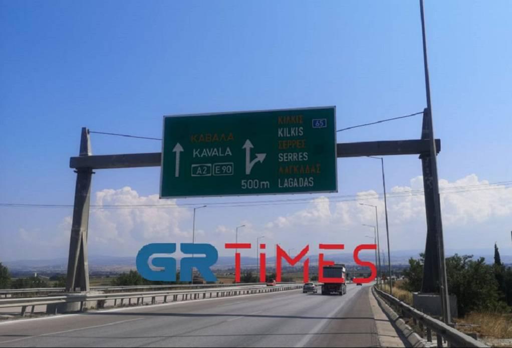 """""""Μπάλλος"""": Η Εγνατία Οδός Α.Ε για τη διακοπή της κυκλοφορίας"""