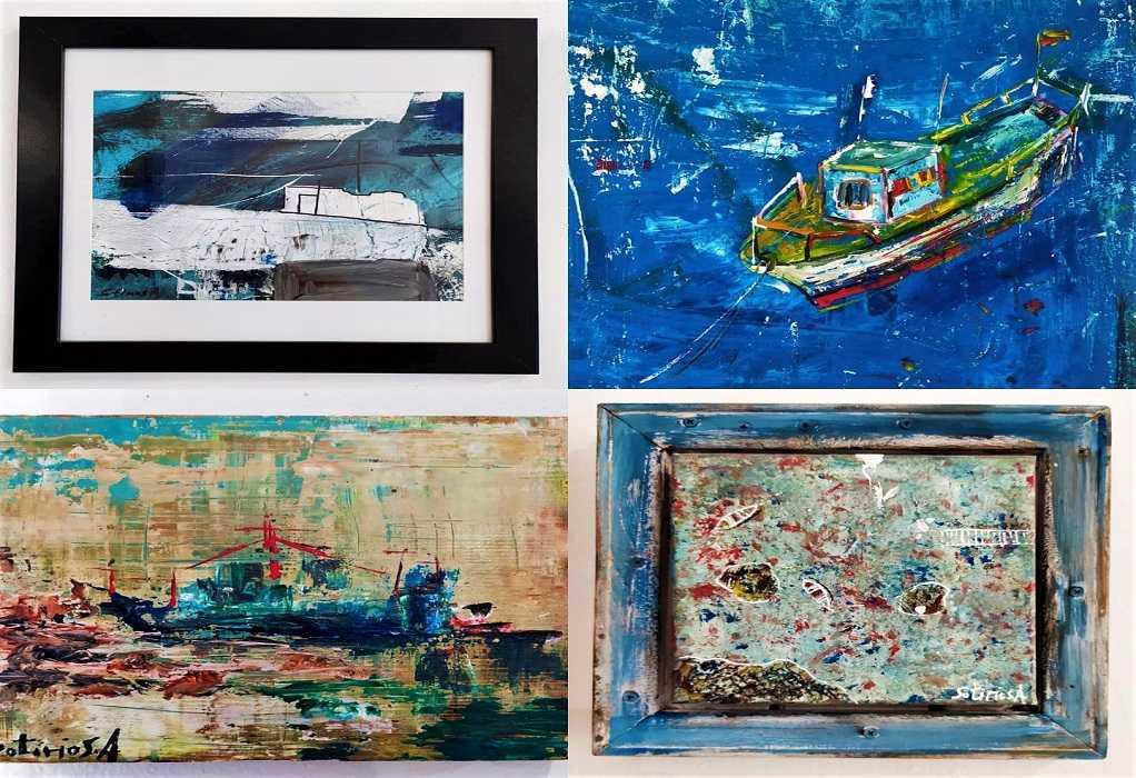 """Έκθεση Ζωγραφικής """"Τα καλοκαίρια μου"""""""