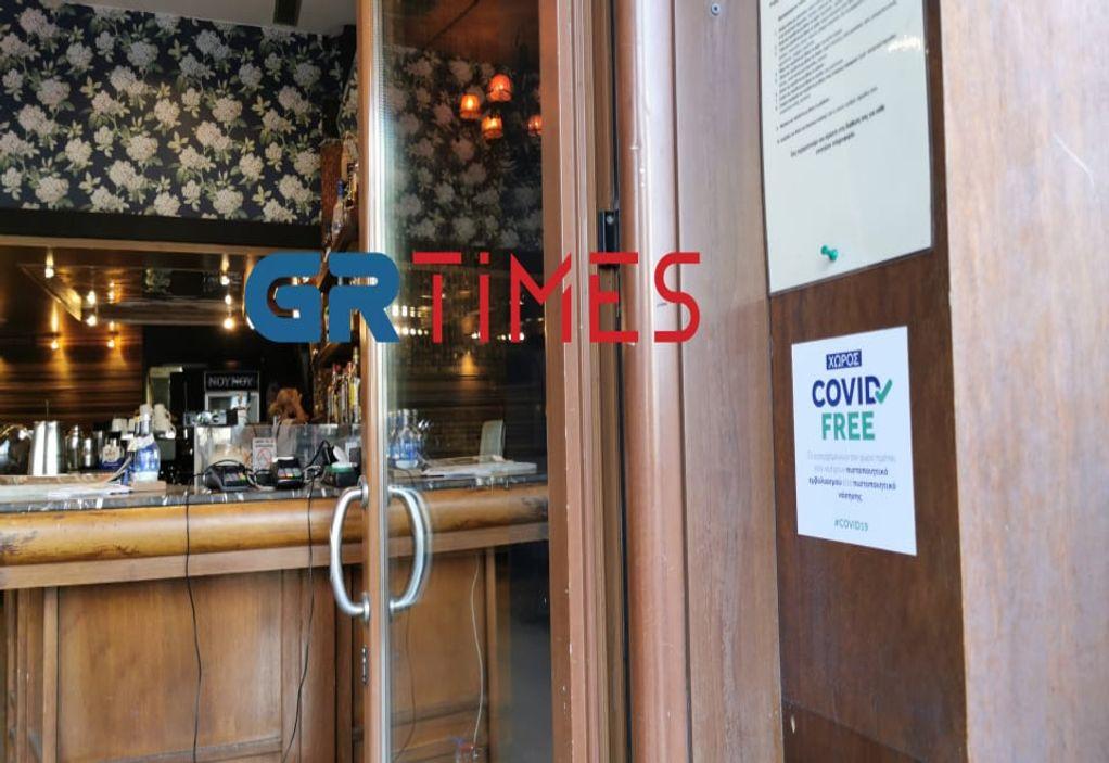 Εστιατόρια – Κέντρα ψυχαγωγίας: Μας βάζουν σε μίνι lockdown