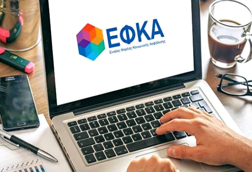 e-ΕΦΚΑ: 7 οι ηλεκτρονικές υπηρεσίες για οφειλέτες