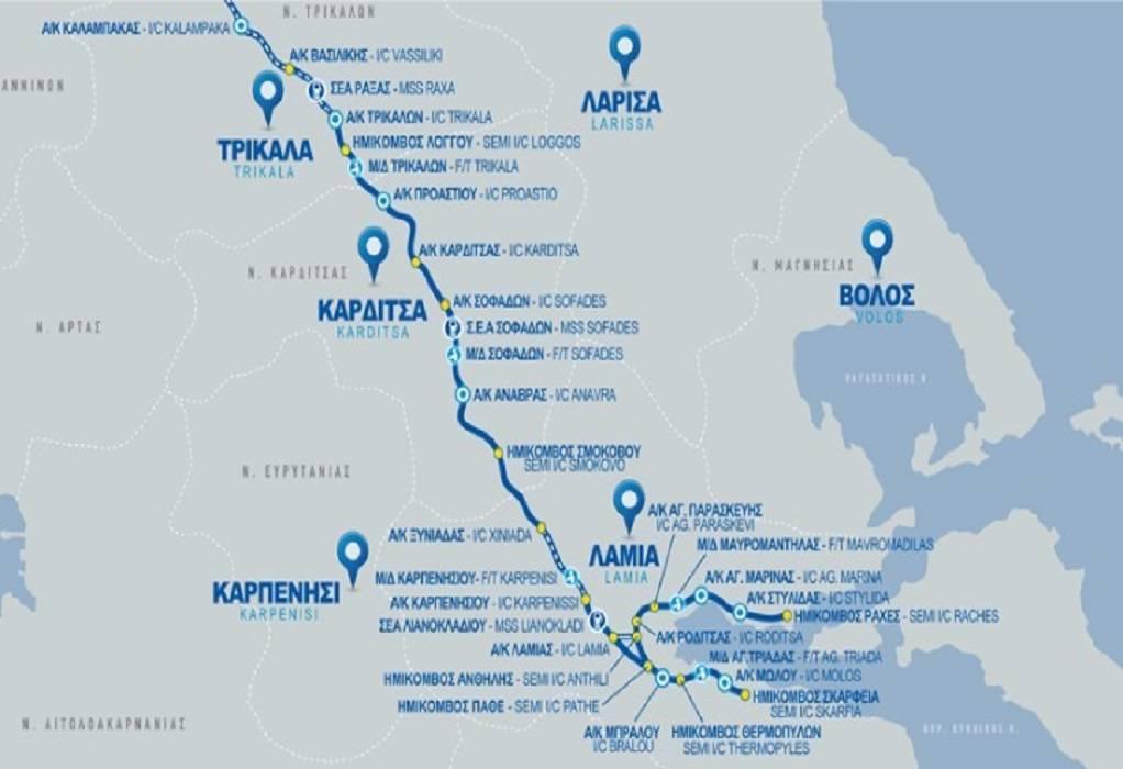 Στην κυκλοφορία τα πρώτα 14 χλμ του Νότιου τμήματος του Ε65