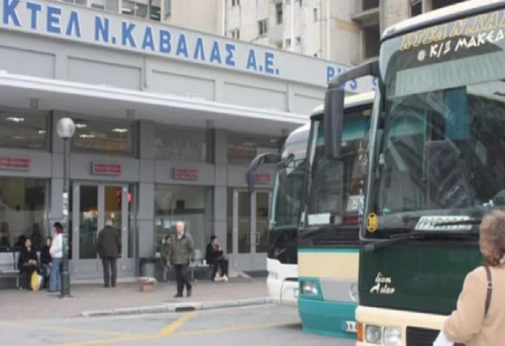 Καβάλα: Τον μαχαίρωσε μέσα σε λεωφορείο του ΚΤΕΛ