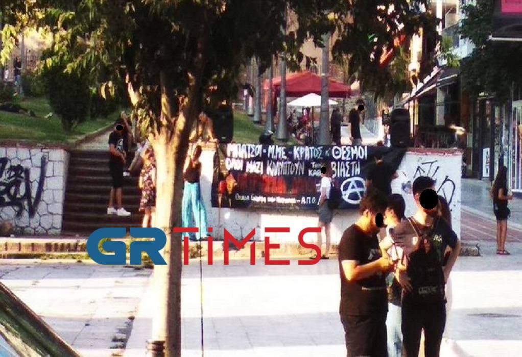 Θεσσαλονίκη: Συγκέντρωση αλληλεγγύης για την 19χρονη στην Ηλιούπολη (ΦΩΤΟ)